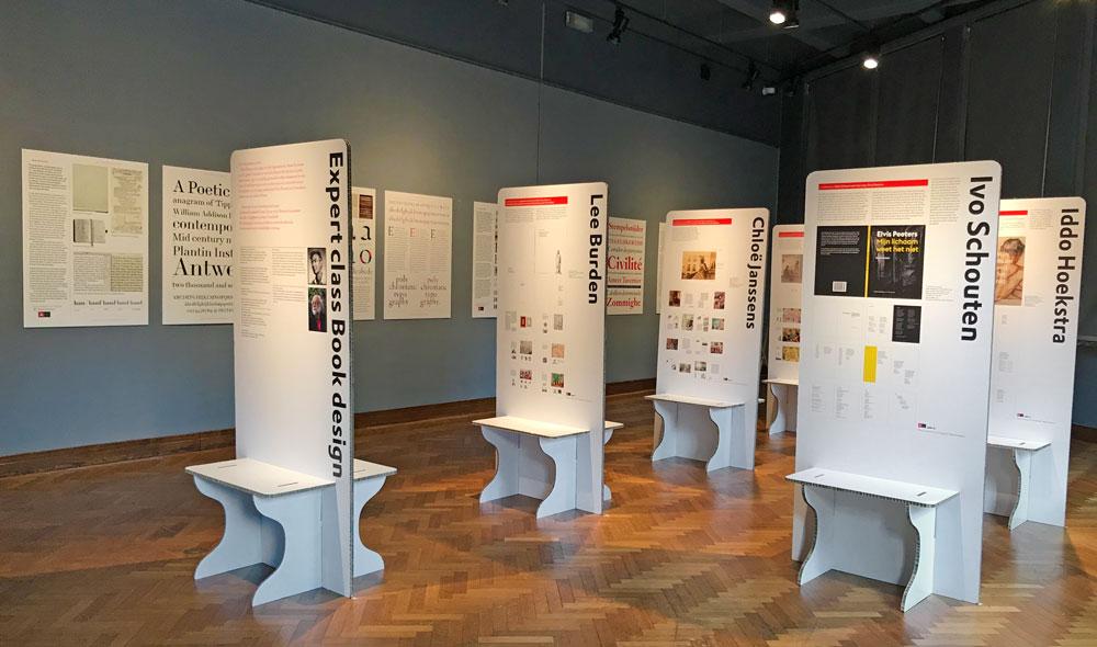 De expozaal van het museum.