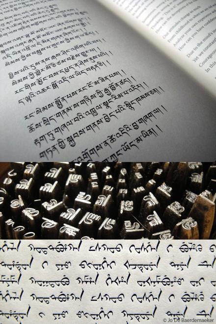 Voorbeelden van multi-script typografie.